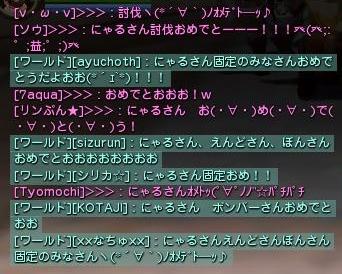 DN 2014-04-08 23-50-01 Tue