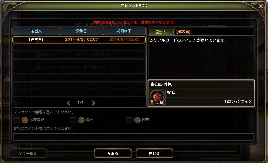 DN 2014-04-20 02-08-42 Sun