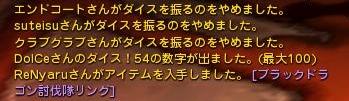 DN 2014-04-19 22-39-51 Sat