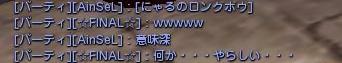 DN 2014-04-20 23-08-51 Sun - コピー (2)