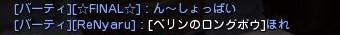 DN 2014-04-20 23-08-51 Sun - コピー