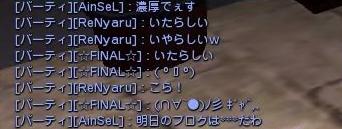 DN 2014-04-20 23-08-55 Sun - コピー (2)