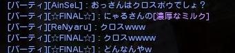 DN 2014-04-20 23-08-55 Sun - コピー