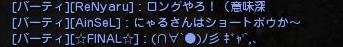 DN 2014-04-20 23-08-55 Sun