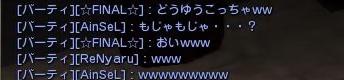 DN 2014-04-20 23-11-46 Sun - コピー