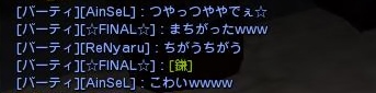 DN 2014-04-20 23-11-49 Sun