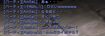 DN 2014-04-20 23-13-17 Sun