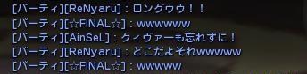 DN 2014-04-20 23-33-46 Sun - コピー