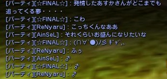 DN 2014-04-20 23-38-40 Sun