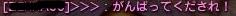 DN 2014-05-21 00-38-01 Wed - コピー