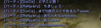 DN 2014-05-24 14-02-38 Sat - コピー