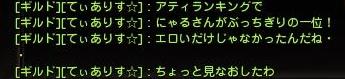DN 2014-05-26 21-04-10 Mon