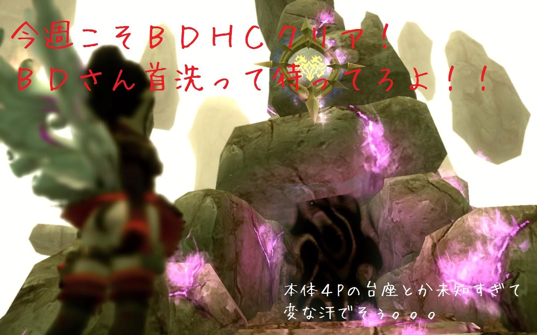 DN 2014-06-30 00-04-19 Mon