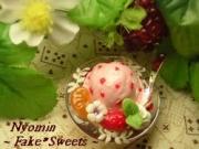 苺アイスのマグネット