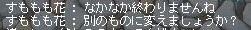 GM_20140629233346250.jpg