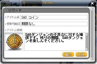 SAO_20140713155446038.jpg