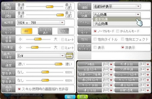 YI_20140726203106674.jpg