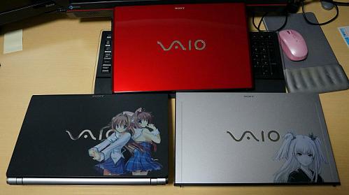 VAIO Pro13 red edition