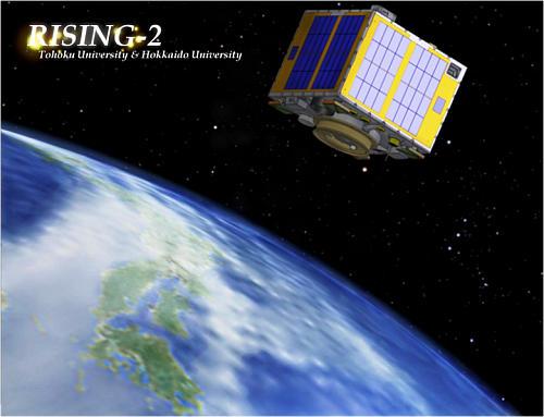 地球観測衛星「雷神2」
