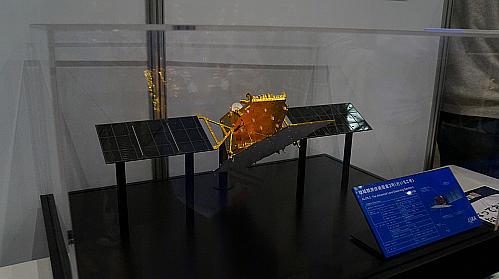 陸域観測技術試験衛星 だいち2