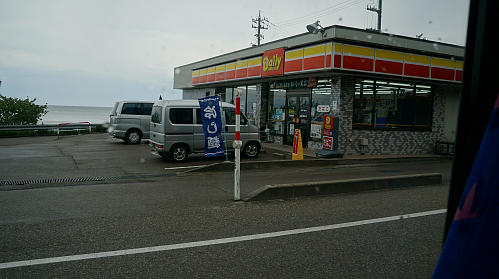 「ほしのふるまち」富山県氷見市薮田バス停へ行ってきました