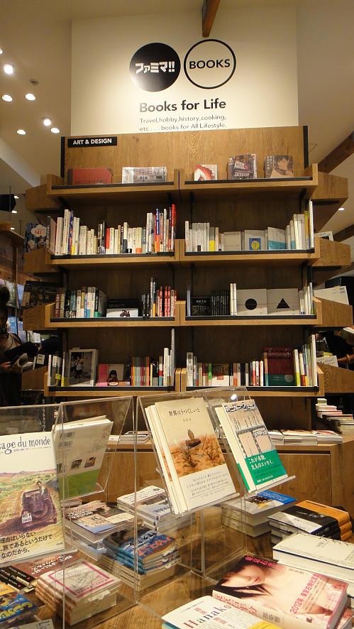 虎ノ門ヒルズの本屋さん