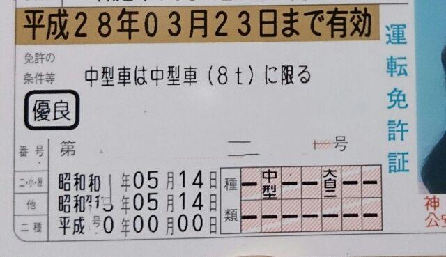 201405250128294ce.jpg