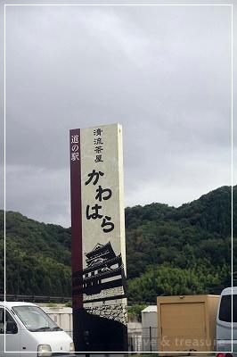 s-IMG_9765.jpg
