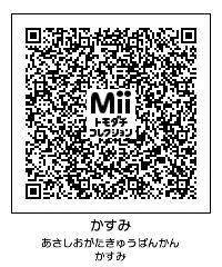 20140420020423c43.jpg
