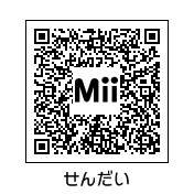 川内QR176
