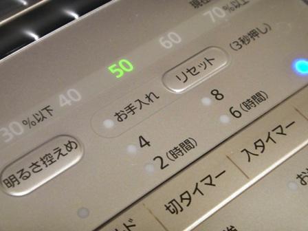 DSC00696.jpg