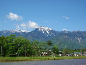 美しい山々2