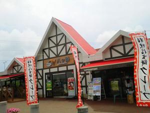 八ヶ岳PA1