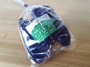 newエントリー野菜2