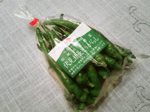 newエントリー野菜4