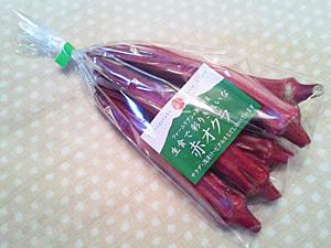 newエントリー野菜7