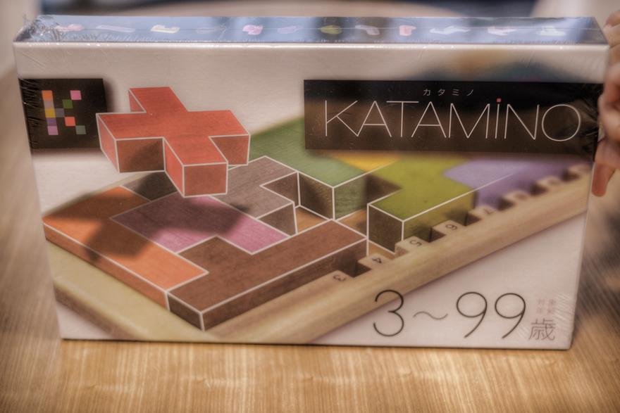 katamino1.jpg