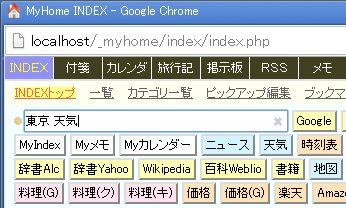 index-addclear.jpg