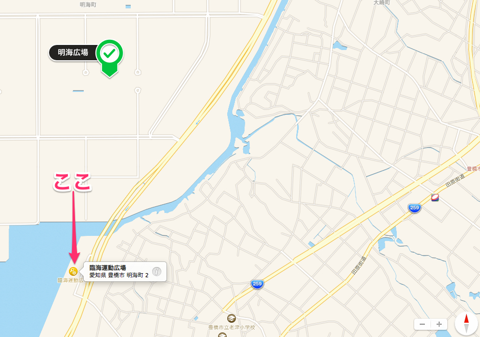 臨海広場2