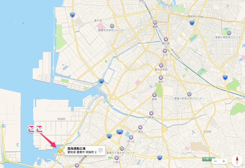 臨海広場3