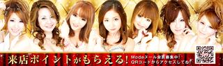 131221119_main_akane_011.jpg