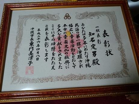 DSC_0300 - コピー