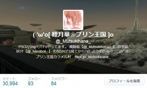 2014y03m20d_145911535.jpg