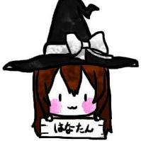 睦月 華(Mutsukihana)