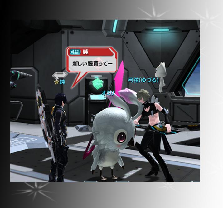 【PSO2】純3