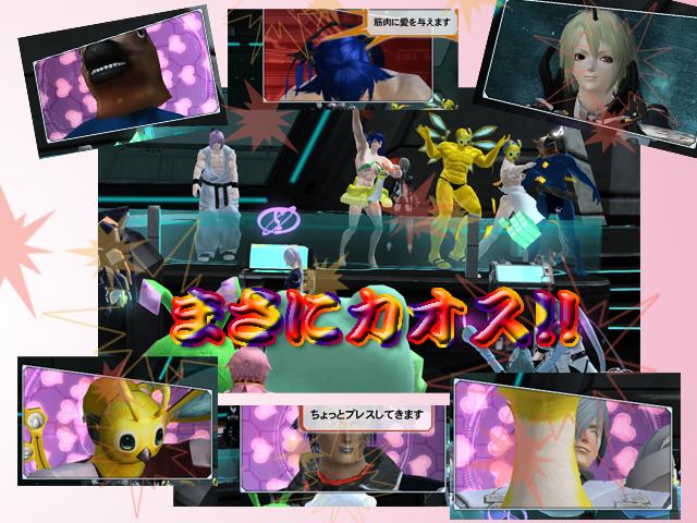 【PSO2】筋肉祭り!5