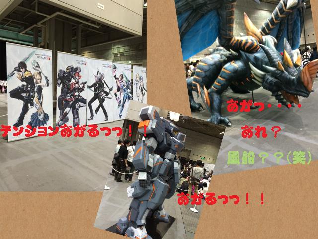 【PSO2】感謝祭3