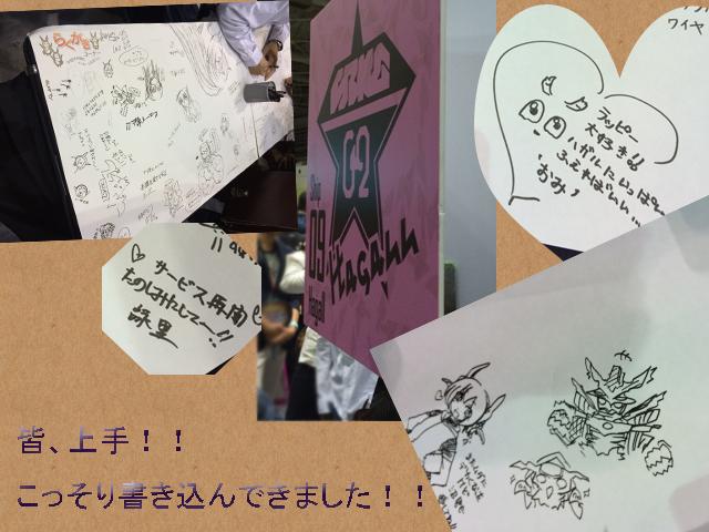 【PSO2】感謝祭10