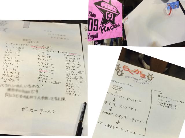 【PSO2】感謝祭8