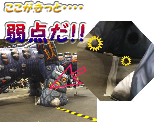 【PSO2】感謝祭4